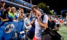 موراي يرشح ثلاثي جديد للسيطرة على التنس
