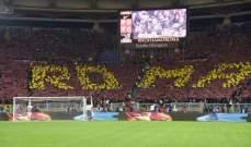 وديا : روما يسقط امام بنيفينتو وتولوز يتجاوز ايبار
