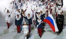 الاتحاد الروسي يتخلف عن دفع غرامته لنظيره الدولي