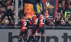 الدوري الإيطالي: جنوى يتخطى ساسولو بثنائية