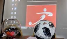 لبنان يفتتح بطولة غرب آسيا للشابات بمواجهة فلسطين