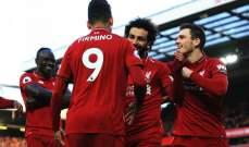 4 تعديلات في مواعيد مباريات ليفربول في شهر نيسان