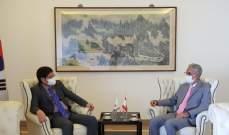 جورج كوبلي زار السفير الكوري الجنوبي  وناقشا سبل التعاون في كرة الطاولة