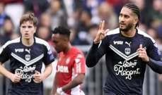 الدوري الفرنسي: بوردو يلحق الهزيمة بموناكو