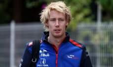 برندن هارتلي يكشف متى تم التخلي عنه في الفورمولا 1