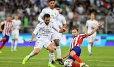 ريال مدريد يحصد الملايين بعد التتويج بلقب السوبر