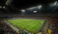 ملعب سان سيرو التاريخي في ميلانو سيتم هدمه