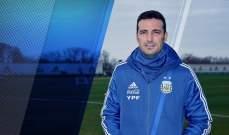رسمياً: سكالوني يقود منتخب الارجنتين في مونديال قطر 2022