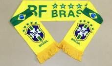 الشرطة توقف حفلة بحضور بعض لاعبي منتخب البرازيل