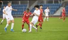 شابات لبنان يتغلبن على الأردن في غرب آسيا