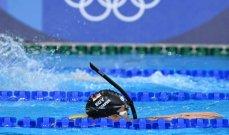طوكيو 2020: يمني يتألق في السباحة