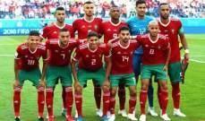 المغرب تخسر وديا امام زامبيا