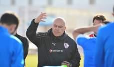 عقوبات على قطبي الكرة المصرية الاهلي والزمالك