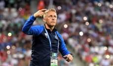 مدرب ايسلندا : كنا مستعدين لهذه المباراة ولكن ...