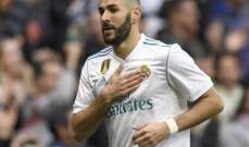 بنزيما يرفض الرحيل عن ريال مدريد