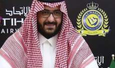 رئيس نادي النصر يطالب جماهيرهم الدعم امام مولودية الجزائر