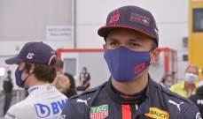 البون: انا سعيد بأدائي في السباقات الأولى من الموسم