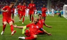 إنكلترا تسعى لتحقيق رقمٍ نادرا ما وصلت إليه في كأس العالم