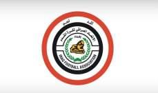 الاتحاد العراقي يعتمد نتيجة مباراة النجف والنفط في الدوري