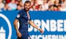 لاعب باريس سان جيرمان يخرق الحجر الصحي