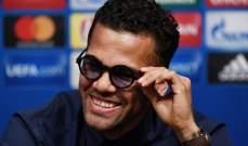 داني ألفيس : في حال إتصل بي برشلونة سأعود له فورًا