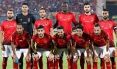 الأهلي المصري يواجه مشكلة قبل لقاء وفاق سطيف