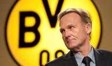 فاتسكه : استضافة يورو 2024 رسالة إيجابية للكرة الألمانية