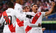 كوبا اميركا: بيرو تفوز على تشيلي وتتأهل للنهائي