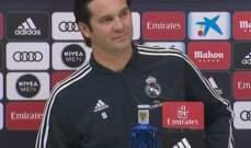 غيابات عدة في  تشكيلة ريال مدريد امام فياريال