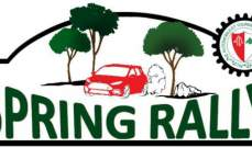 النادي اللبناني للسيارات والسياحة ينظّم رالي الربيع ال35