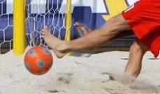 الكرة الشاطئية: الساحل يسجل 20 هدفا في مرمى الحرية صيدا
