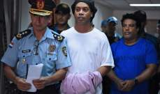 رونالدينيو يواجه السجن لمدة تصل الى ستة اشهر في الباراغواي