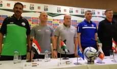 غرب آسيا لكرة القدم : مدربو المجموعة الاولى يتفقون على اهمية البطولة
