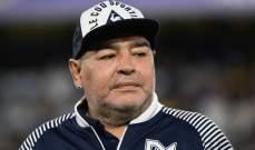 مارادونا يخضع للعزل بعد الاشتباه بإصابة حارسه الشخصي بفيروس كورونا
