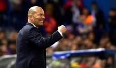 ريال مدريد سيرضخ ويحقق حلم زيدان