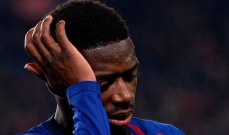 برشلونة يعلن خضوع ديمبيلي لعملية جراحية