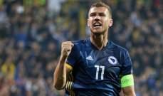 دزيكو قد لا ينضم لصفوف منتخب البوسنة والهرسك