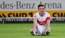 قائد شتوتغارت علم بوفاة والده قبل اللقاء امام هرتا برلين ولعب 90 دقيقة