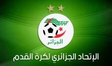 """الاتحاد الجزائري يوافق على فتح """"ميركاتو استثنائي """""""