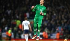 بريمن يسعى الى صفقة تبادلية مع ليفربول تشمل كاريوس
