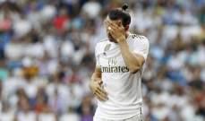 موجز المساء: بايل يقرر ترك ريال مدريد، ابراهيموفيتش عائد الى اسبانيا والشانفيل يفوز على العين الاماراتي