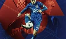 مودريش يرتدي قميص كرواتيا للمرة 100