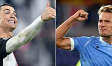 تعرف على ترتيب هدافي الدوري الايطالي بعد نهاية موسم 2019-2020
