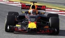 سباق جائزة ماليزيا للفورمولا وان: فيرستابن يحرز اللقب