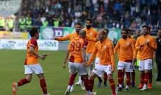 الدوري التركي : غلطة سراي يعزز موقعه في الصدارة
