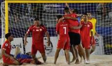 لبنان يودّع كأس آسيا للكرة الشاطئية بعد الخسارة أمام فلسطين