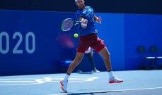 أولمبياد طوكيو - كرة مضرب: الروسي خاشانوف يعبر إلى ربع النهائي