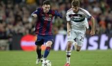رقم مميز لبرشلونة وبايرن في دوري ابطال اوروبا