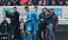 رسمياً: بايرن ميونيخ يكشف تفاصيل اصابة نجميه امام فورتونا
