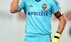 شباك سيسكا موسكو لاول مرة من دون اهداف في دوري الابطال